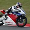 Honda NSF250R: Viertakt-Rennmaschine für die Moto3-Klasse 2012